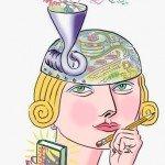 آلية عمل العقل