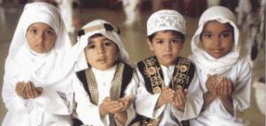 اطفال muslim-kids-praying-1-300x143.png