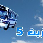 transit 5